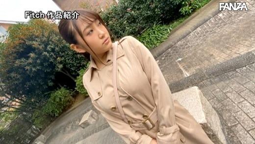 姫咲はな 画像 40