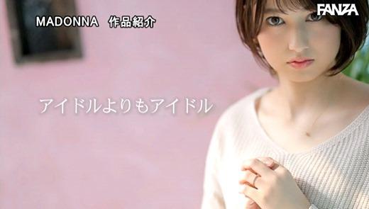 本田瞳 画像 23
