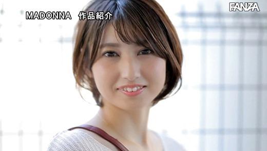 本田瞳 画像 51