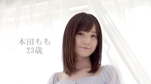 本田もも 画像 14