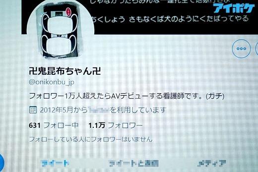 堀内未果子 画像 03