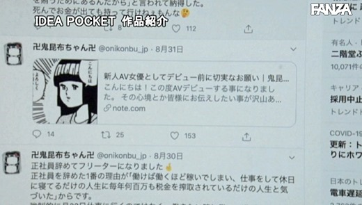 堀内未果子 画像 20