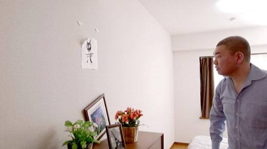 部屋結界NTR 25