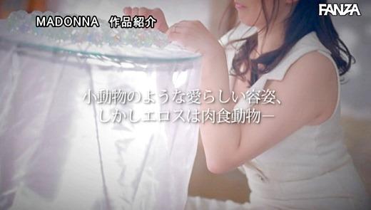 小林真梨香 画像 14