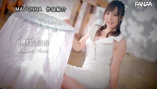 小林真梨香 画像 19