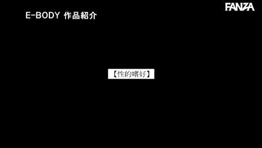 真木夏芽 画像 28