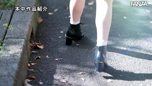 愛花あゆみ 画像 15