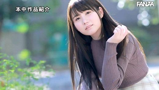 愛花あゆみ 画像 31