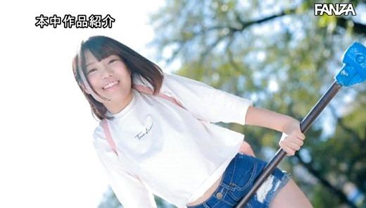 松井さあや 画像 19