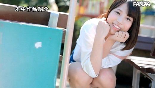 松井さあや 画像 44