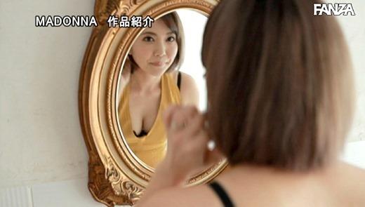 峰田ななみ 画像 23