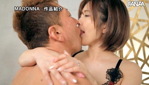 峰田ななみ 画像 41