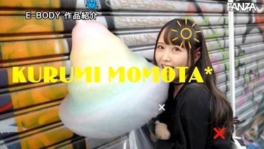 百田くるみ 画像 36