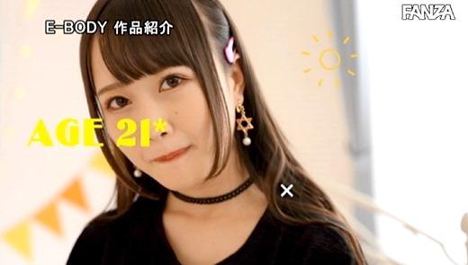百田くるみ 画像 37
