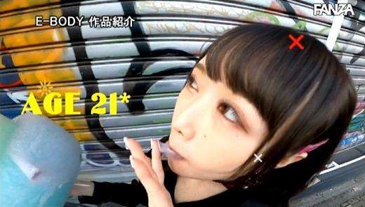 百田くるみ 画像 38