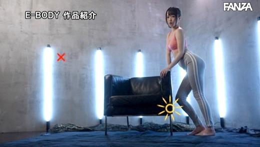 百田くるみ 画像 56