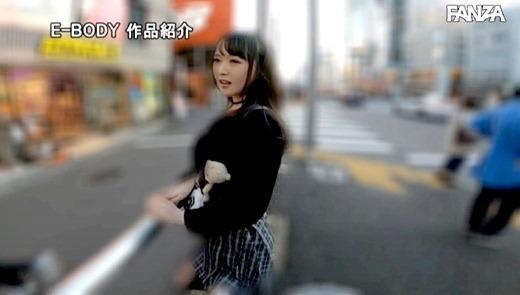 百田くるみ 画像 66