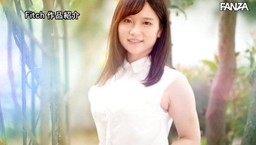 桃園怜奈 画像 34
