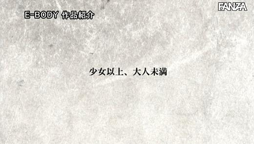 凪沙ゆきの 画像 13