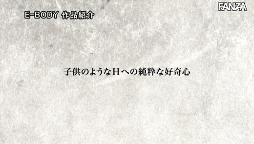 凪沙ゆきの 画像 24