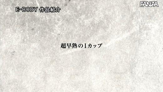 凪沙ゆきの 画像 29