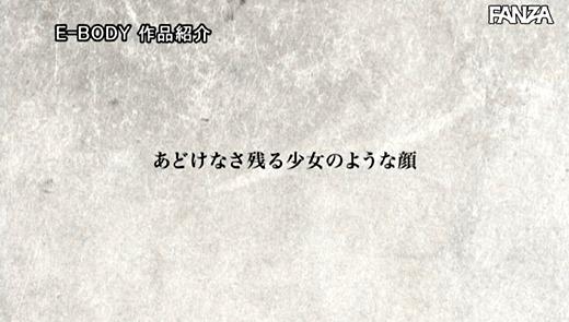 凪沙ゆきの 画像 36