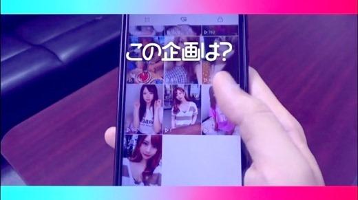 なまハメT★kTok 23