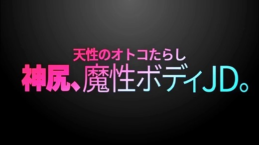 なまハメT★kTok 37