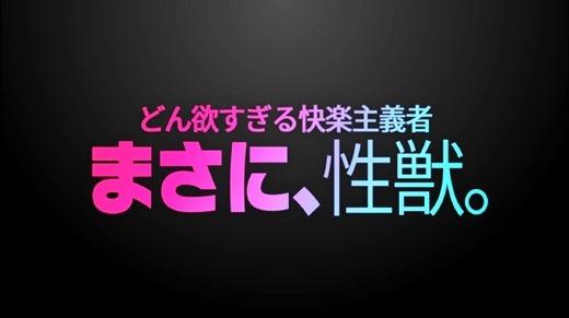 なまハメT★kTok 54