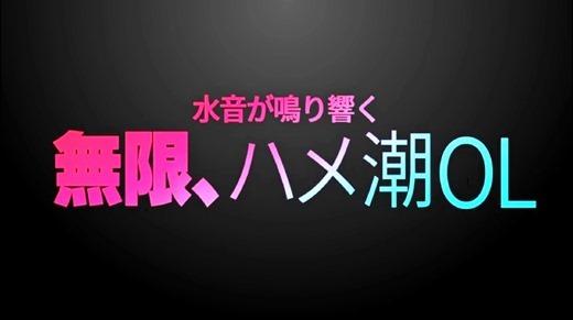 なまハメT★kTok 63