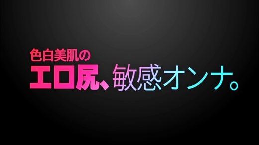なまハメT★kTok 81