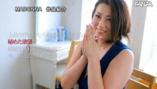 奈良崎みづき 画像 25