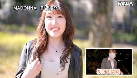 西村綾香 画像 24