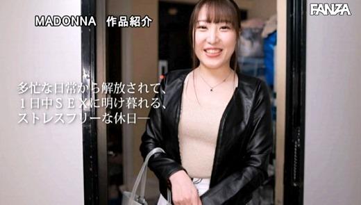 西村綾香 画像 51
