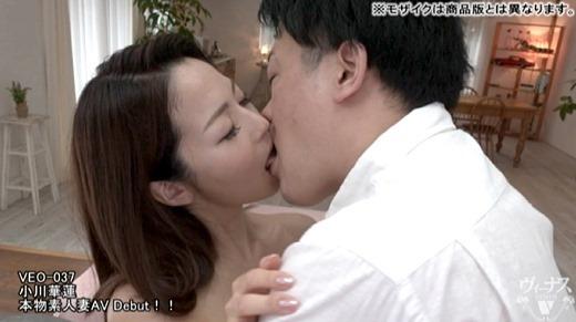 小川華蓮 画像 26