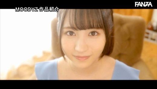 小野六花 初逝き 20