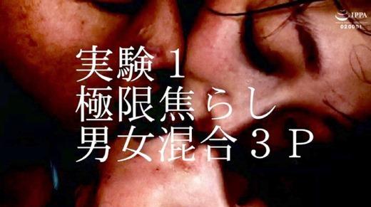 結城るみな 38