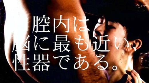 結城るみな 51