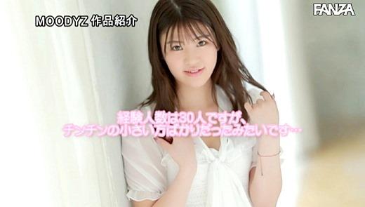 坂井じゅの 画像 23