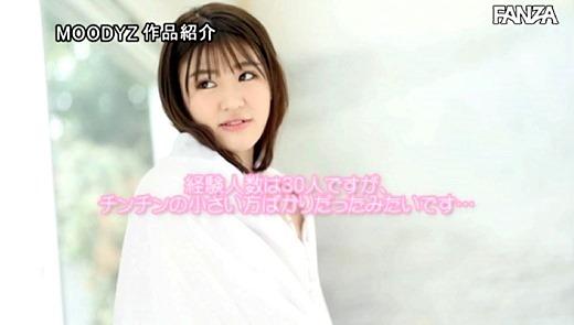 坂井じゅの 画像 24