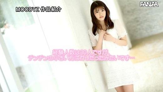 坂井じゅの 画像 25