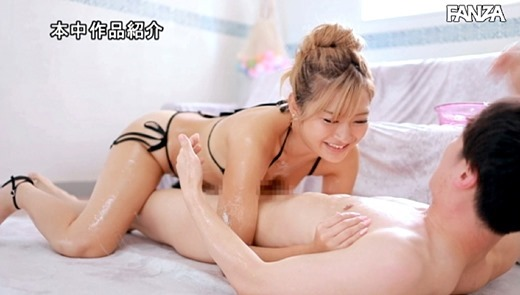 咲音リオ 画像 48