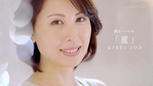 佐田茉莉子 27