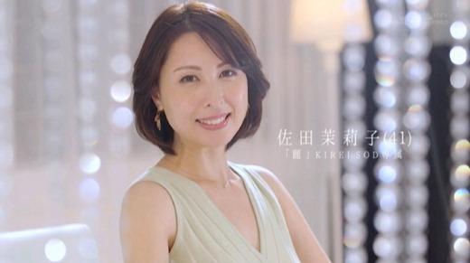 佐田茉莉子 28