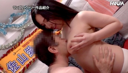 佐山愛 26