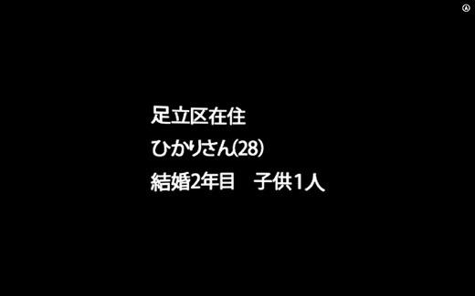 VR 瀬名ひかり 16