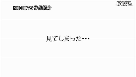 瀬名ひかり 14