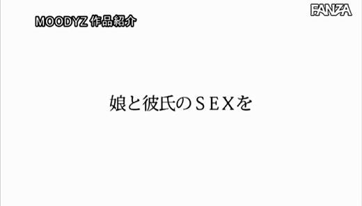 瀬名ひかり 19