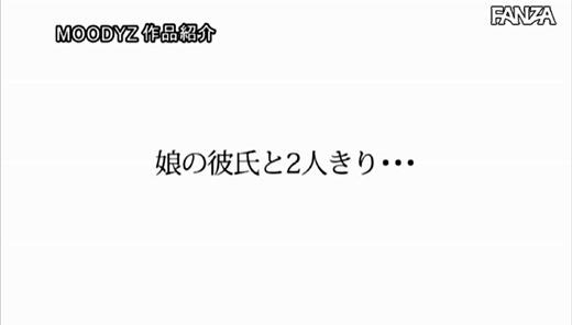 瀬名ひかり 27