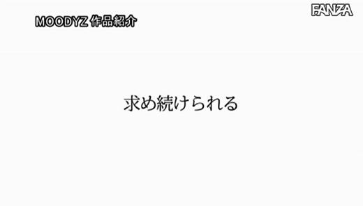 瀬名ひかり 56